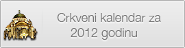 Crkveni kalendar za 2012 godinu